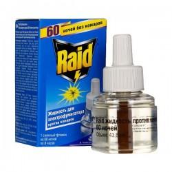 """Жидкость RAID/60/ Для фумигаторов от комаров - купить оптом в магазине """"Мирослав"""""""