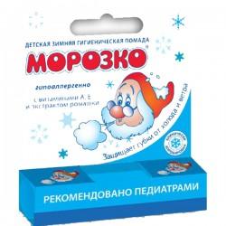 Помада гигиеническая МОРОЗКО /2,8г/ - Бытовая химия, хозтовары оптом от компании Марислав, Екатеринбург