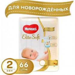 Подг.HUGGIES Elite Soft/2/ Newborn 3-6 /66/ - Бытовая химия, хозтовары оптом от компании Марислав, Екатеринбург