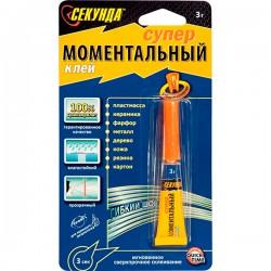 Клей-супер СЕКУНДА/3г/ - Бытовая химия, хозтовары оптом от компании Марислав, Екатеринбург