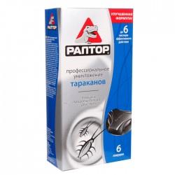 Ловушка РАПТОР/6шт/ Д/тараканов - marislav.ru - Екатеринбург