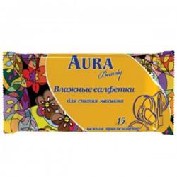 Салф.влаж.AURA/15/ Для снятия макияжа - marislav.ru - Екатеринбург
