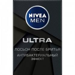 Лосьон п/бр.NIVEA/100/ Ultra - Бытовая химия, хозтовары оптом от компании Марислав, Екатеринбург