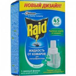 Жидкость RAID/45/ Для фумигаторов от комаров Эвкалипт - Бытовая химия, хозтовары оптом от компании Марислав, Екатеринбург