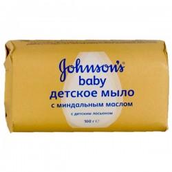 Мыло JOHNSON'S BABY/100/ С миндальным маслом - marislav.ru - Екатеринбург