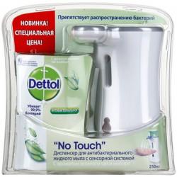 Диспенсер DETTOL Для жидкого мыла Сенсорный - Бытовая химия, хозтовары оптом от компании Марислав, Екатеринбург