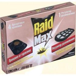 Приманка RAID Max/4/ Для тараканов + 1шт Регулятор разм - marislav.ru - Екатеринбург