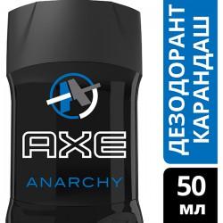 Дез.тв.AXE/50/ Anarchy - marislav.ru - Екатеринбург