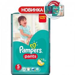 Трусики PAMPERS Pants/48/ Junior 12-18 кг - Бытовая химия, хозтовары оптом от компании Марислав, Екатеринбург