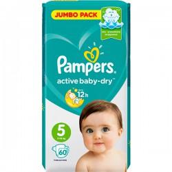 Подг.PAMPERS Active Baby/5/ Junior 11-18 кг /58/ - Бытовая химия, хозтовары оптом от компании Марислав, Екатеринбург