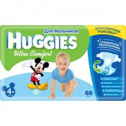 Подг.HUGGIES Ultra Comfort/4+/ Для мальчиков 10-16 /68/ - Бытовая химия, хозтовары оптом от компании Марислав, Екатеринбург
