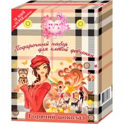 Наб.IVY Горячий шоколад №1046 - Бытовая химия, хозтовары оптом от компании Марислав, Екатеринбург