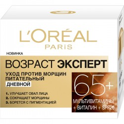 Крем L'OREAL/50/ Возраст эксперт 65+ Дневной - marislav.ru - Екатеринбург