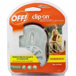 Прибор OFF Clip-On от комаров + см.картридж - Бытовая химия, хозтовары оптом от компании Марислав, Екатеринбург
