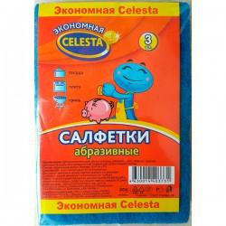 Салф.хоз.CELESTA/3/ Абразивные Экономная - marislav.ru - Екатеринбург