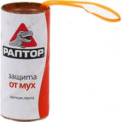 Лента липкая РАПТОР/1/  Защита от мух - Бытовая химия, хозтовары оптом от компании Марислав, Екатеринбург