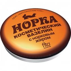 Вазелин FITO Косметик/10/ Норка - marislav.ru - Екатеринбург
