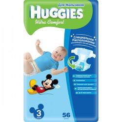 Подг.HUGGIES Ultra Comfort/3/ Для мальчиков 5-9 /56/ - Бытовая химия, хозтовары оптом от компании Марислав, Екатеринбург
