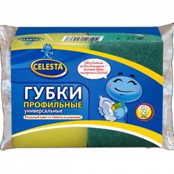 Губка д/пос.CELESTA/2/ Профильные универсальные - marislav.ru - Екатеринбург