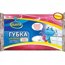 Губка д/ванной CELESTA/1шт/ Для акрила,эмали,кафеля - marislav.ru - Екатеринбург