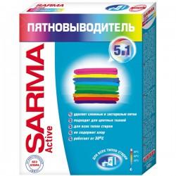 Пятновыводитель SARMA/500/ Active 5 в 1 - Бытовая химия, хозтовары оптом от компании Марислав, Екатеринбург