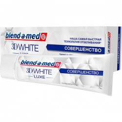"З/п BLEND-A-MED/75/ 3D White Luxe Совершенство - купить оптом в ТК ""Марислав"""