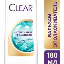 """Бал.CLEAR VITA ABE/180/ Интенсивное увлажнение - купить оптом в магазине """"Мирослав"""""""