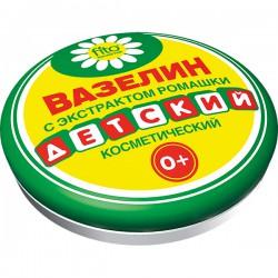 Вазелин FITO Косметик/10/ Детский - marislav.ru - Екатеринбург
