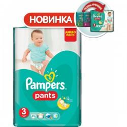 Трусики PAMPERS Pants/60/ Midi  6-11кг - Бытовая химия, хозтовары оптом от компании Марислав, Екатеринбург