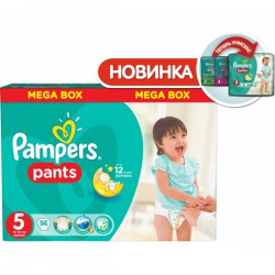 Трусики PAMPERS Pants/96/ Junior 12-18 кг - Бытовая химия, хозтовары оптом от компании Марислав, Екатеринбург