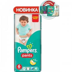 Трусики PAMPERS Pants/44/ Extra large 16+ кг - Бытовая химия, хозтовары оптом от компании Марислав, Екатеринбург