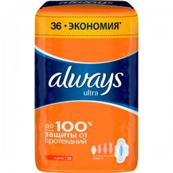 ALWAYS ULTRA Normal/36/ - Бытовая химия, хозтовары оптом от компании Марислав, Екатеринбург