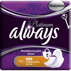 ALWAYS ULTRA Normal/10/ Platinum - Бытовая химия, хозтовары оптом от компании Марислав, Екатеринбург