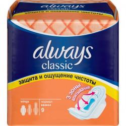 ALWAYS CLASSIC Normal/9/ - Бытовая химия, хозтовары оптом от компании Марислав, Екатеринбург