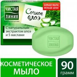 Мыло ЧИСТАЯ ЛИНИЯ/90/ Сочное Алоэ - marislav.ru - Екатеринбург
