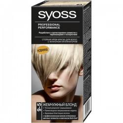 Краска SYOSS =9-5= Жемчужный блонд - Бытовая химия, хозтовары оптом от компании Марислав, Екатеринбург