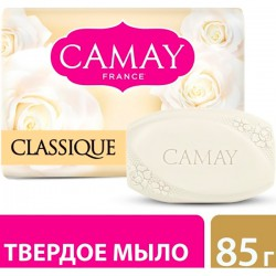 Мыло CAMAY/85/ Classique - marislav.ru - Екатеринбург