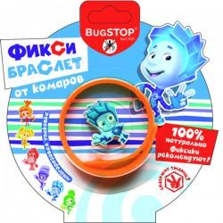 Браслет от комаров BUGSTOP/1шт/ Фикси - marislav.ru - Екатеринбург