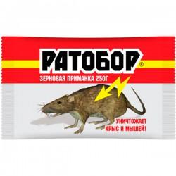 Зерновая приманка РАТОБОР/100/ От крыс и мышей - marislav.ru - Екатеринбург